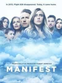 Манифест - постер