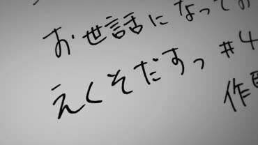 Аниме от А до Я - кадр из аниме