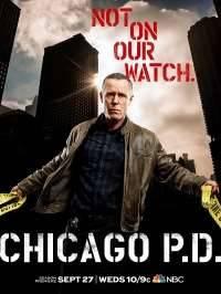 Полиция Чикаго - постер