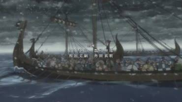 Сага о Винланде - кадр из аниме