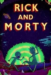 Рик и Морти - постер