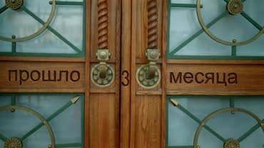 Отель Элеон - кадр из сериала